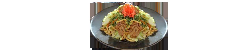 日式鐵板豚肉炒麵(午)
