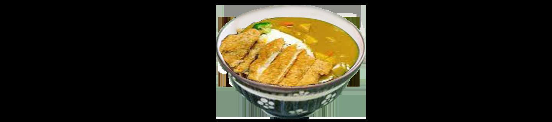 和風咖喱雞扒丼(夜)