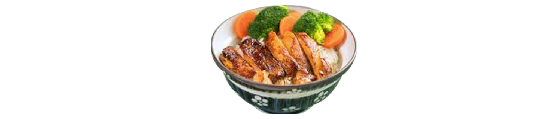 日式照燒雞扒丼(夜)