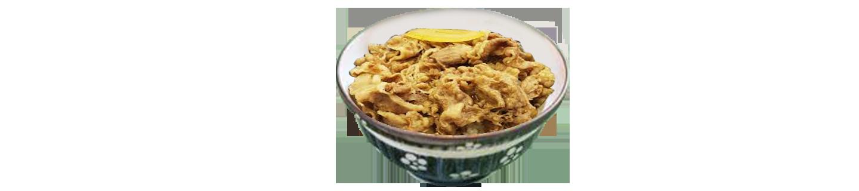 和風咖喱牛肉丼(午)