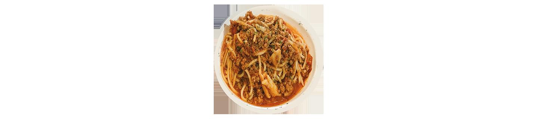 香草蕃茄肉醬意大利粉 (套餐)